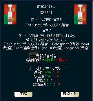 http://art21.photozou.jp/pub/340/2895340/photo/215659491_org.v1418149992.png