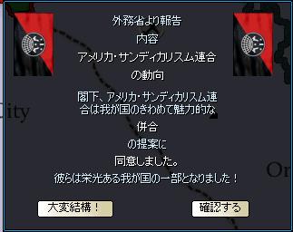 http://art21.photozou.jp/pub/340/2895340/photo/215659705_org.v1418170593.png