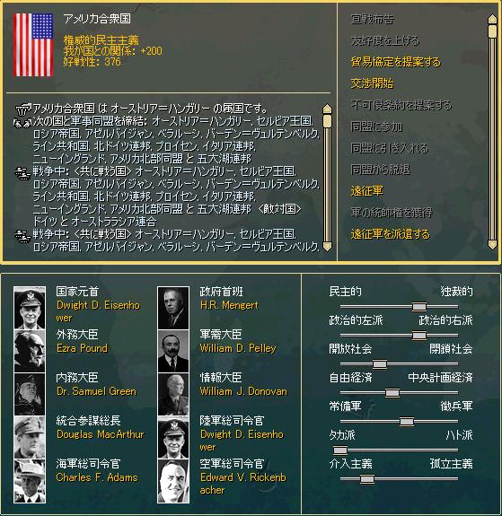 http://art21.photozou.jp/pub/340/2895340/photo/215660076_org.v1418161678.png