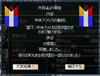 http://art21.photozou.jp/pub/340/2895340/photo/215660109_org.v1418167330.png