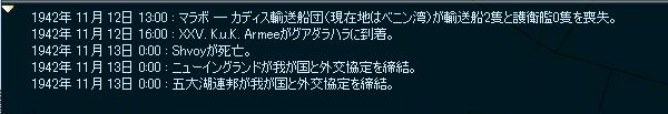 http://art21.photozou.jp/pub/340/2895340/photo/215660118_org.v1418152354.png