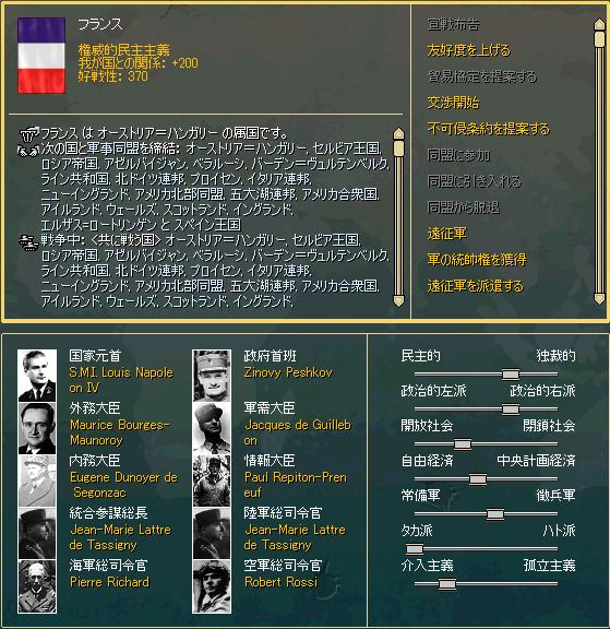 http://art21.photozou.jp/pub/340/2895340/photo/216122483_org.v1419079612.png