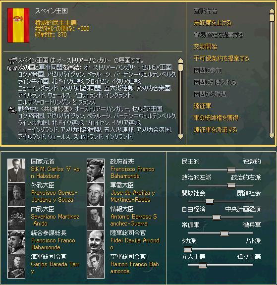 http://art21.photozou.jp/pub/340/2895340/photo/216122489_org.v1419077870.png