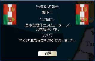 http://art21.photozou.jp/pub/340/2895340/photo/216122569_org.v1419077975.png