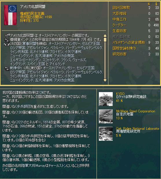 http://art21.photozou.jp/pub/340/2895340/photo/216122577_org.v1419077983.png