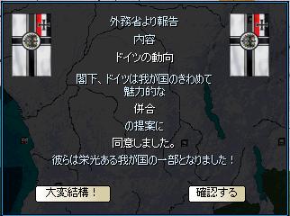 http://art21.photozou.jp/pub/340/2895340/photo/216122922_org.v1419078369.png