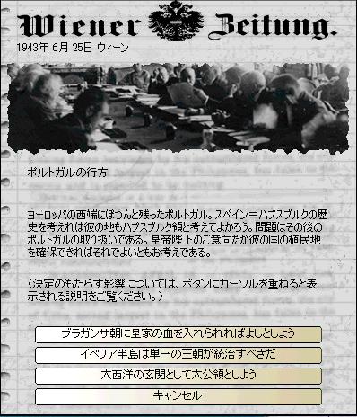 http://art21.photozou.jp/pub/340/2895340/photo/216129376_org.v1419086541.png