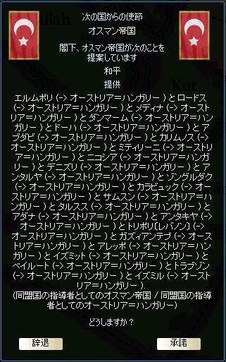http://art21.photozou.jp/pub/340/2895340/photo/216129524_org.v1419086687.png
