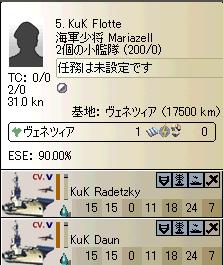 http://art21.photozou.jp/pub/340/2895340/photo/216129636_org.v1419086842.png
