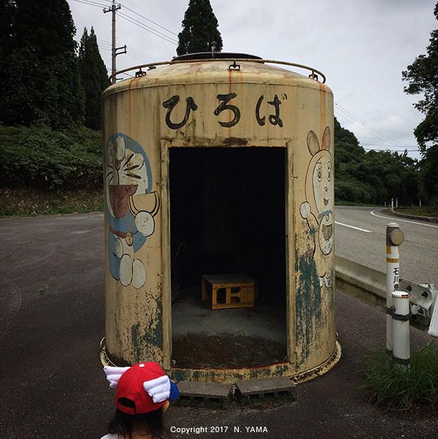 タンク再利用型バス待合所