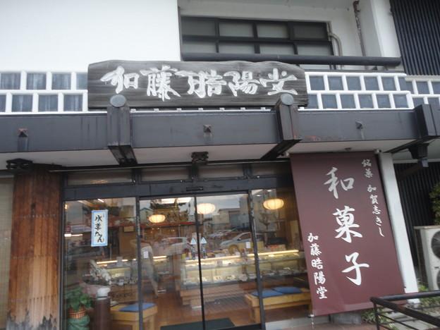 2017/06/10和菓子