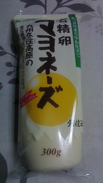 2017/07/28有精卵マヨネーズ