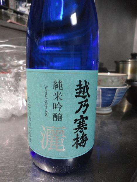 2018/01/03越乃寒梅