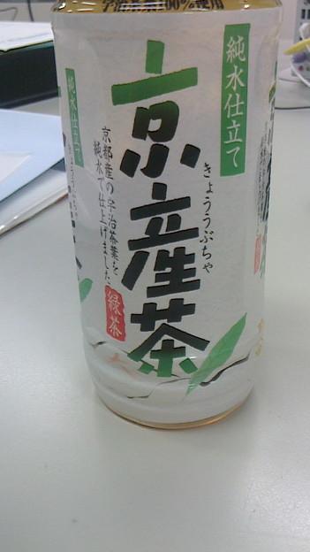 2018/01/18京産茶