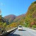 Photos: 錦の山々
