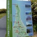 写真: 神威岬自然公園