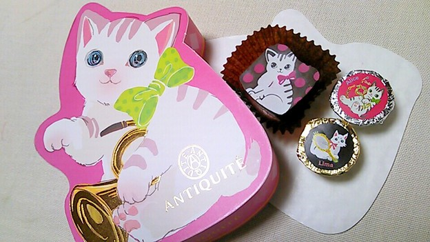 いただきチョコレート・1