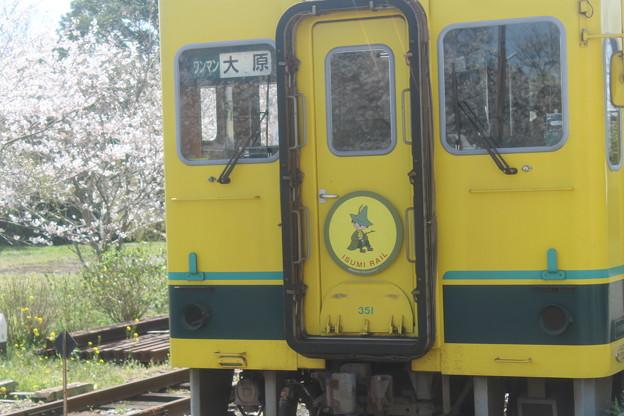 スナフキン列車