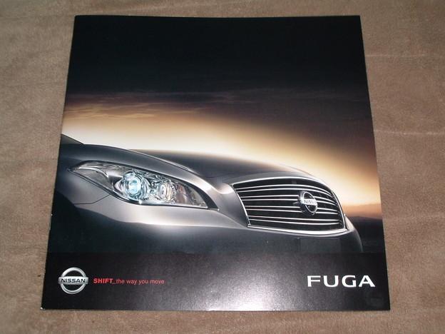 次期型日産フーガのプレカタログ