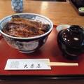 写真: 鰻丼の上、キター――(゜∀゜)――!!