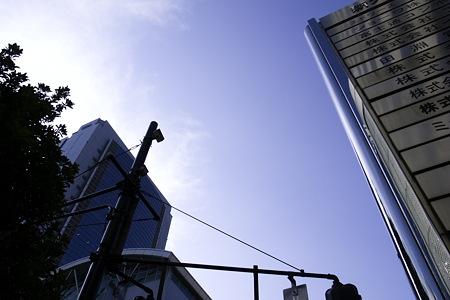 2010-12-01の空