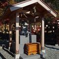 Photos: 嚴磐叢神社の社