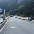 Photos: 接岨峡大橋