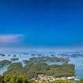 写真: 展海峰