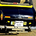 Photos: Fiat