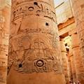 石柱の絵文字