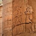 Photos: 石柱の絵文字
