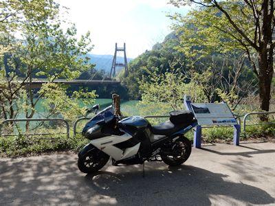 写真: DSCN1926 飛越七橋 合掌大橋