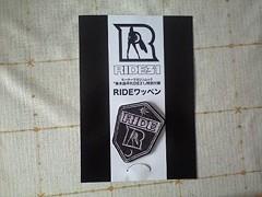 RIDE31付録