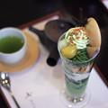 写真: きみくら抹茶パフェ