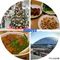 写真: 名古屋の12月~♪