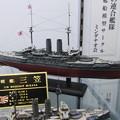 Photos: 戦艦三笠