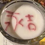 矢沢永吉激論ブログ