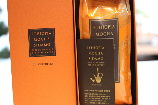 Tully's ETHIOPIA MOCHA SIDAMO TADE GG HIGHLAND FIRST HARVEST  開封