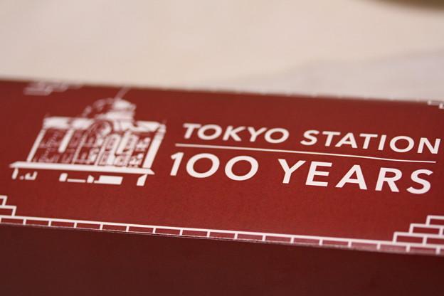 le billet ~PRODUIT PAR A LA CAMPAGNE~ TOKYO 100