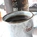 Photos: KALDI Precious Beans Of 100 Years Old Coffee Tree