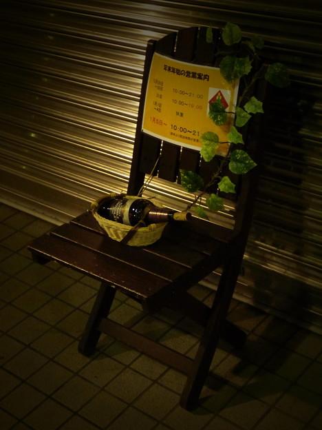 Photos: 店番ボトル…?