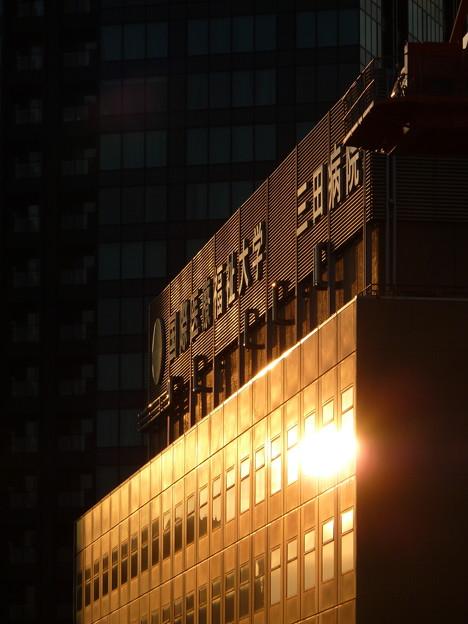 写真: Memory 国際医療福祉大学三田病院旧棟