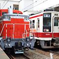 2D8A5209