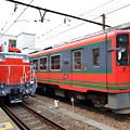 2D8A5211