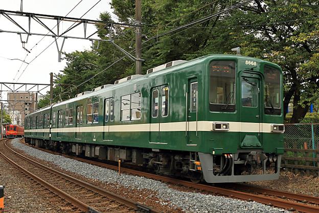 2D8A5847
