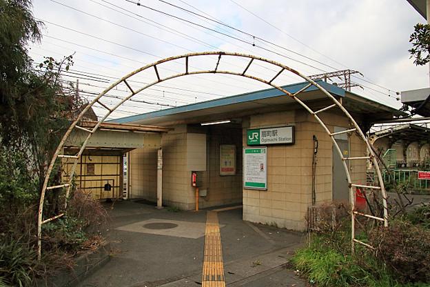JR東日本 扇町駅