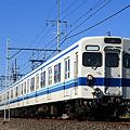 Photos: 8104 20081201