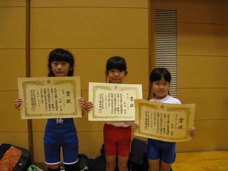 2014横須賀市民大会