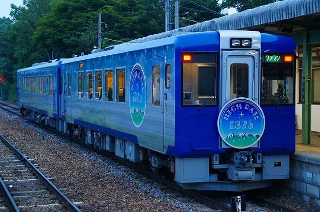 キハ110系 HIGH RAIL 1375