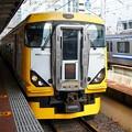 Photos: E257系500番台 特急新宿さざなみ